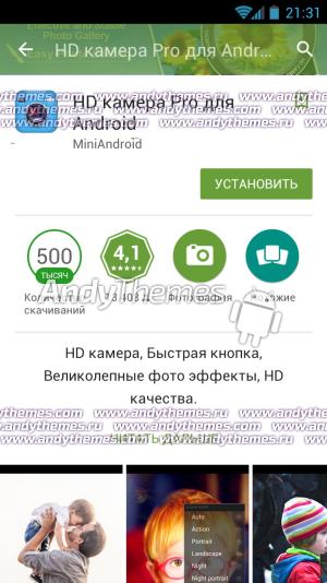 HD Photo Camera 1.5.2