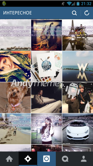 Instagram 6.7.1